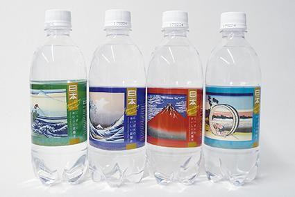 お土産やイベントで活用できる!浮世絵柄オリジナルラベル天然水の活用アイディア