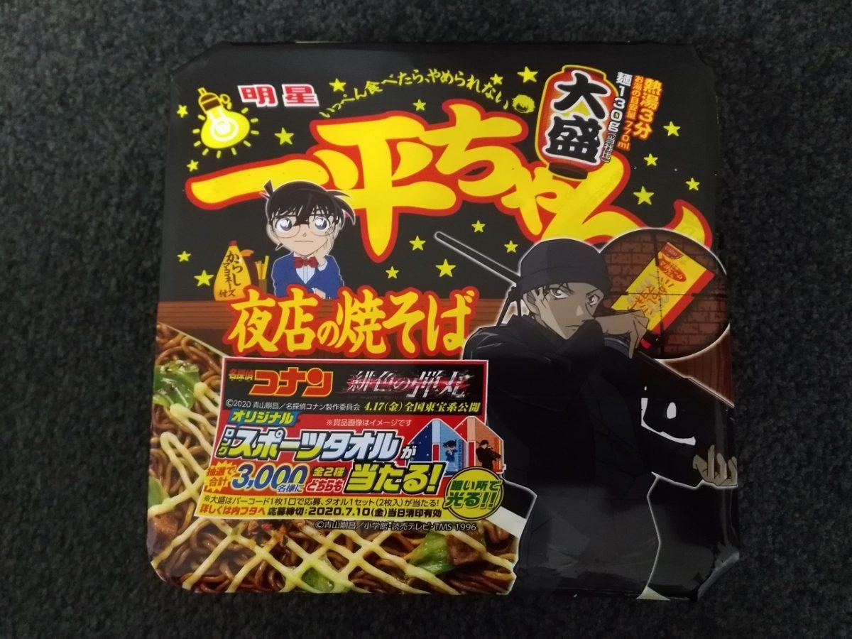 販売促進とパッケージデザイン事例『国民的アニメ映画とのコラボで販促するパッケージアイディア』