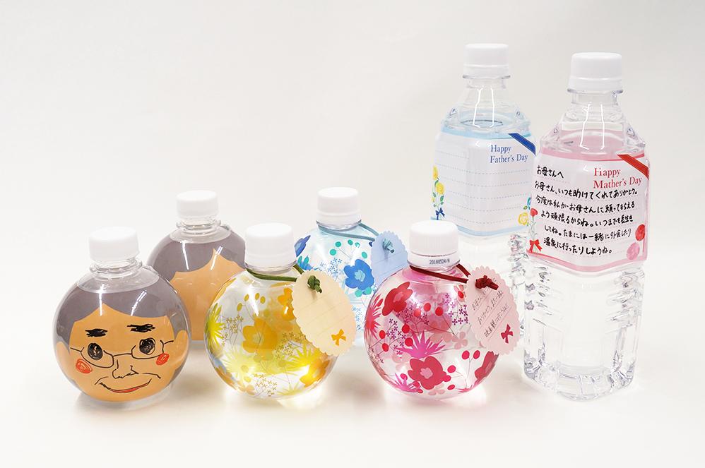 オリジナルペットボトルの販促品「感謝の気持ちが伝わる手描きメッセージボトル」