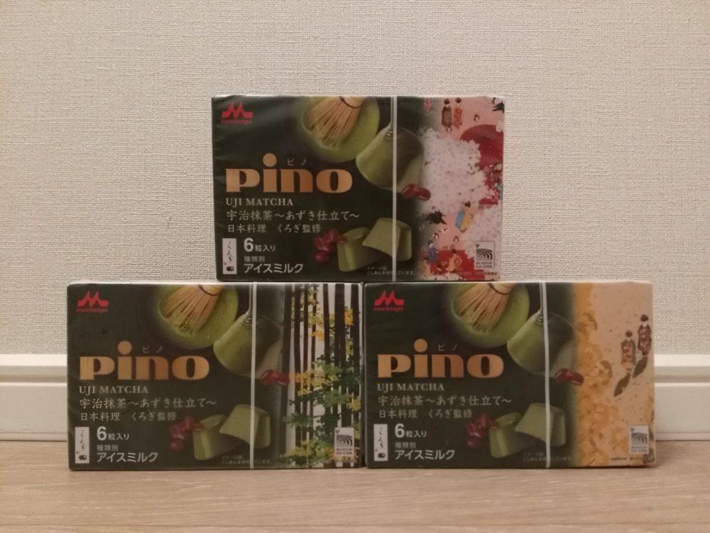 販売促進とパッケージデザイン事例『京都の老舗手ぬぐい屋とのコラボなど「和」にこだわったパッケージアイディア』